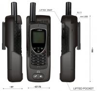 Автокомплект SATTRANS для спутникового телефона Iridium 9575 Ext
